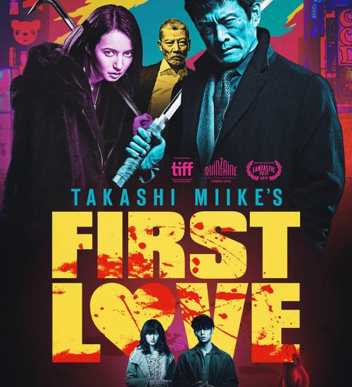 FIRST-LOVE-Poster-1382x2048